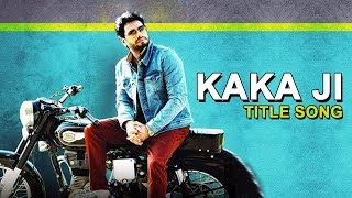Kaka Ji l Title Track l Dev Kharoud l New Punjabi Movie 2019 l Dainik Savera