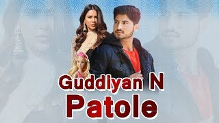 Guddiyan Patole l New Punjabi Film l Sonam  Bajwa l Gurnam Bhullar l Dainik Savera
