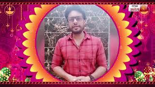 Dev Kharoud : Wishes You All Happy Diwali | Dainik Savera