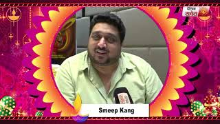 Sameep Kang : Wishes You All Happy Diwali   Dainik Savera