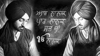 Aar Nanak Paar Nanak | Diljit Dosanjh | New Song 2018 | Dainik Savera