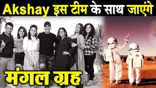 Mission Mangal : Akshay Kumar | Vidya Balan | Sonakshi | Taapsee | New Movie | Dainik Savera