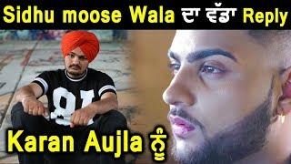 Sidhu  Moose Wala Reply to Karan Aujla l Live Show l Dainik Savera