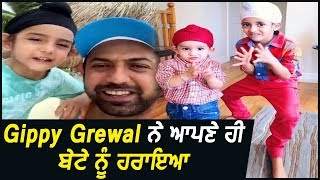 Gippy Grewal Beats His Son Shinda Grewal | Dainik Savera