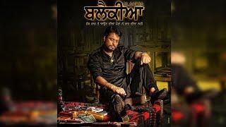 Dev Kharoud Starting New Film Shoot l Blackia l Dainik Savera