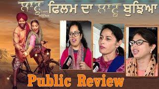 Laatu ( Public Review) Flop Movie | Gagan Kokri | Aditi Sharma | Dainik Savera