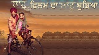 Laatu ( Movie Review) Flop Movie | Gagan Kokri | Aditi Sharma | Dainik Savera