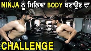 Ninja Body Transformation l Making Six Pack Abs l Dainik Savera