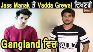 Gangland Web Series l Jass Manak | Vadda Grewal | Dainik Savera