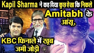Kapil Sharma and Amitabh Bachchan will surprise you at Finale episode of KBC 10 | Dainik Savera