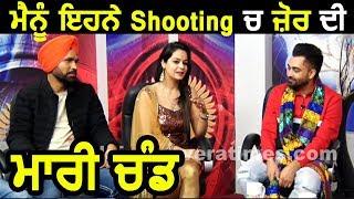 Exclusive : Harby Sangha ਨੂੰ Sharry Mann ਦੇ ਫਿਲਮ ਦੇ Shoot ਵਿਚ ਪਈ Slap   Dainik Savera