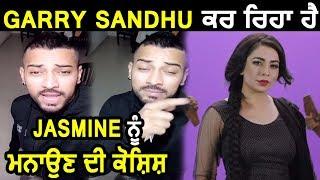 Garry Sandhu singing Live for Jasmine Sandlas | Dainik Savera