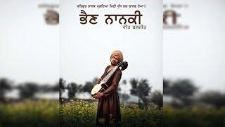 Pehn Nanki   New Song   Veet Baljit   Stalinveer   Dainik Savera