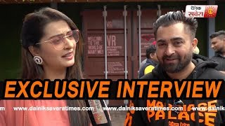 Exclusive : Sharry Maan | Payal Rajput | Interview | Marriage Palace | Dainik Savera