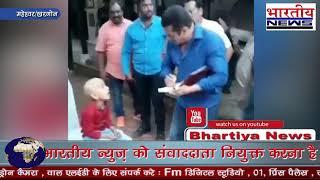 सलमान खान ने महेश्वर में दबंग 3 की शूटिंग के दौरान आरिफ से की ख़ास मुलाकात। #bhartiyanews