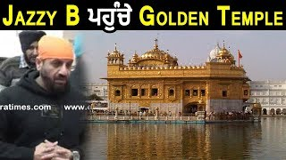 Exclusive : Jazzy B   Candid Conversation l Visited Golden Temple l Dainik Savera