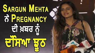 Sargun Mehta says My Pregnancy News is just a Rumour | Dainik Savera