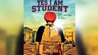 Yes I Am Student l Sidhu Moose Wala l New Punjabi Movie l Taranvir Jagpal l Dainik Savera
