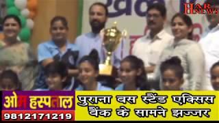 महर्षि दयानंद विश्वविद्यालय रोहतक में 26 वी इंटर यूनिवर्सिटी इंडोर हॉकी प्रतियोगिता का समापन हुआ