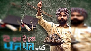 Do Dooni 5 | New Movie | Badshah | Amrit Maan | First Look | Dainik Savera