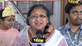Vishesh|Shree Kailash Parvat Tirth| Hastinapur Vidhan| हस्तिनापुर विधान- Ep-35