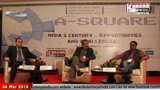 IIM Amritsar Organised Conclave Done With Media Partner Khabar Har Pal India