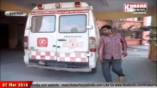 108 Ambulance Vich dita bacchi nu Janam