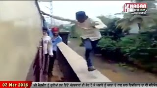 Stunt In Running Train    Maut Nu Mazak  Dangerous Video