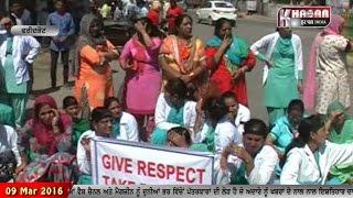 Women day per nurses ne kiya rosh prdrshn