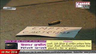 Outer Delhi: Shadi mein chali Goli