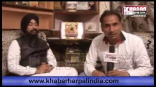 Exclusive Interview With Bhai Baldev Singh Vadala on Khabar har pal india