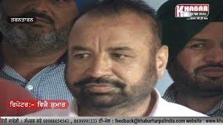 Tarntaran : SHO Vishwamittar arrested for accepting Rs 35 thousand bribe