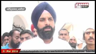 Bikram Singh Majitha On Kejriwal .....