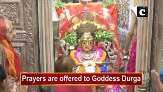 Devotees across country offer prayers on first day of Navratri