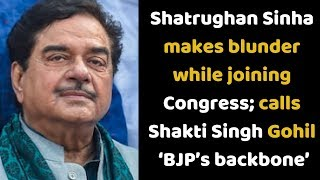 Shatrughan Sinha makes blunder while joining Congress; calls Shakti Singh Gohil 'BJP's backbone'