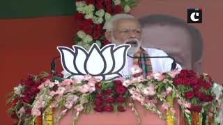 BJP not made of borrowed ideology from outside- PM Modi on BJP's Foundation Day