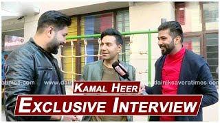 Exclusive Interview | Kamal Heer | Star Talks | Dainik Savera