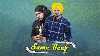 Same Beef | Sidhu Moose Wala Ft. Bohemia l New Punjabi Song | Dainik Savera
