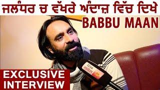 Babbu Maan | Exclusive Interview | Dainik Savera