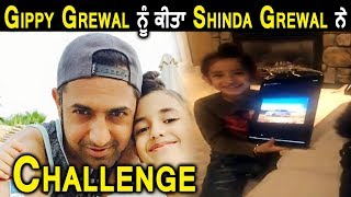 Gippy Grewal Got Challenged by Shinda Grewal  l Dainik Savera
