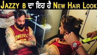 Jazzy B with His new hair style l Jatt Da Flag l Dainik Savera
