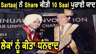 Satinder Sartaaj Shared his Convocation Moments l Panjab university l Dainik Savera