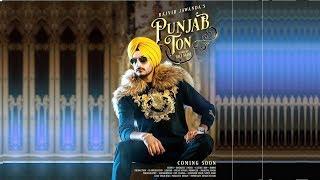 Rajvir Jawanda | New Song | Punjab Ton | Coming Soon | Dainik Savera