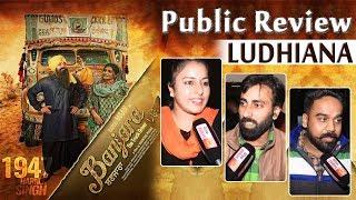 Banjara | Public Review | Ludhiana | Babbu Maan | Shradha Arya | Dainik Savera