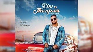Rim te Jhanjaar l Karan Aujla l Deep Jandu l New Punjabi Song l Dainik Savera