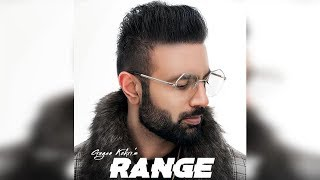 Range | Gagan Kokri | New Song | 12 December | Dainik Savera