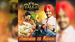 America Vs Korea | Rajvir Jawanda | Gurlez Akhtar | New Song | Kaka Ji | Dev Kharoud | Dainik Savera