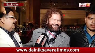 Exclusive: Kapil Sharma Wedding Talk With Hans Raj Hans | Dainik Savera