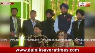 Exclusive: Kapil & Ginni Reception Party | Bikram Singh Majithia | Babbu Maan
