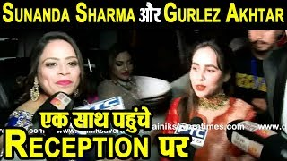 Exclusive : Kapil Ginni Reception Night Talk With Gurlez ,Sunanda & Kulwinder Kally l Dainik Savera